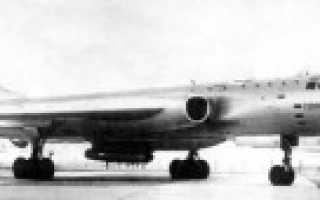 Самолёт-ракетоносец Ту-16К-10 (Россия)