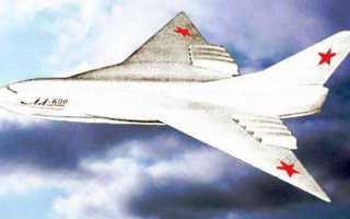 Проект океанской летающей лодки ЛЛ-600 (СССР)