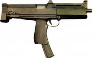 Пистолет-пулемёт АЕК-918в (Россия)