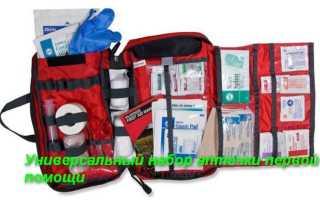 Комплектация полевой аптечки: Медикаменты, материалы и инструменты