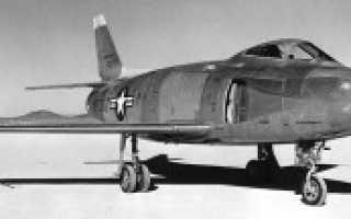 Опытный истребитель North American YF-93 (США)