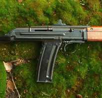 Опытный автомат АО-46 (СССР)
