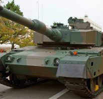 Основной боевой танк «90» (Япония)