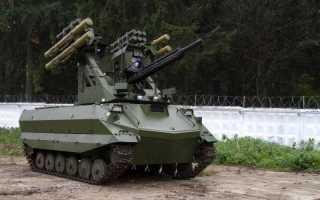 Роботизированный комплекс огневой поддержки «Уран-9» (Россия)