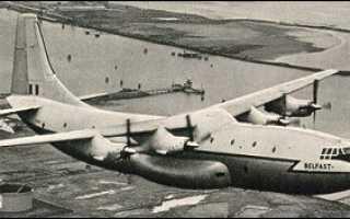 Военно-транспортный самолёт Short SC-5 Belfast (Великобритания)