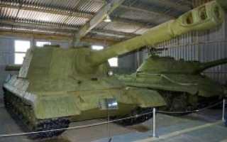 Самоходная артиллерийская установка СУ-152 (объект 268) (СССР)