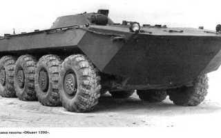 Опытная боевая машина пехоты «Объект 1200» (СССР)