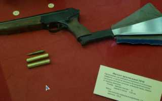 Патрон служебный с экспансивной пулей СН-П (СССР)