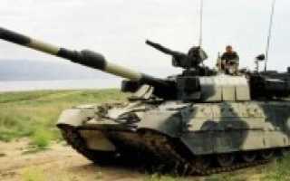 Основной боевой танк Т-84-120 «Ятаган» («объект 478Н») (Украина)
