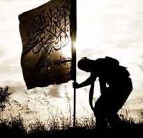 Джихад: 6 фактов о священной войне