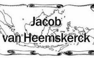 Головной фрегат типа «Jacob van Heemskerck» (Нидерланды)