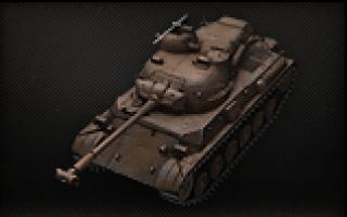 Танк Type 61 (Япония)