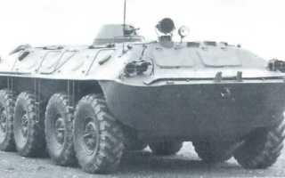 Опытный бронетранспортёр «Объект 1015» (СССР)