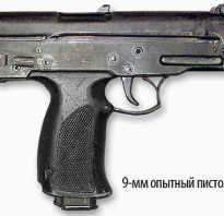 Опытный пистолет-пулемёт CSMG C22-1 (Бельгия)