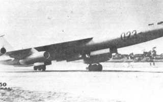 Проект сверхзвукового дальнего бомбардировщика-разведчика 1957 год (СССР)