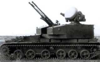 Зенитная самоходная установка ЗСУ-37-2 Енисей (СССР)