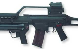 Автоматическая винтовка HK36 (Германия)