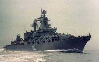 Ракетный крейсер Проект 1164 «Слава»