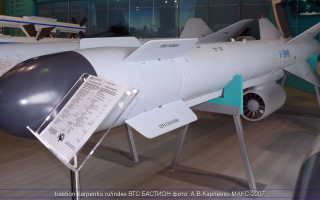 Авиационная управляемая ракета Х-59 (СССР)