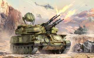 Зенитная самоходная установка 2А6 ЗСУ-23-4 «Шилка» (СССР)