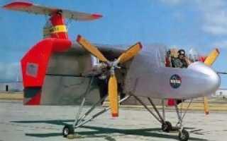 Экспериментальный самолёт Ryan VZ-3RY Vertiplane (США)