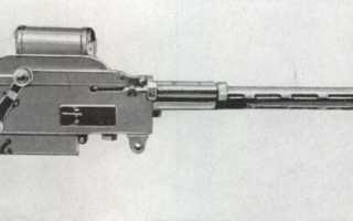 Авиационная пушка M791B (Франция)