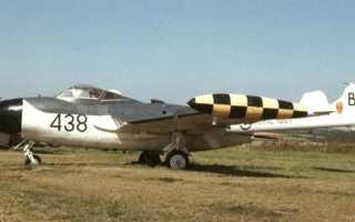 Истребитель DH.112 Venom / Sea Venom (Великобритания)