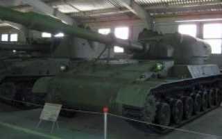 Самоходная артиллерийская установка СУ-152 Таран (объект 120) (СССР)