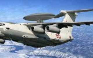 Самолет радиолокационного обнаружения и наведения А-50 (СССР)