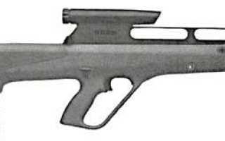Штурмовая винтовка Steyr ACR (Австрия)